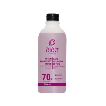 Dido Λοσιόν με ήπιο αντισηπτικό παράγοντα 500ml